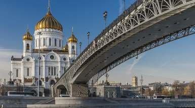 Viaje a Moscú  y San Petersburgo - Mayores de 60 años