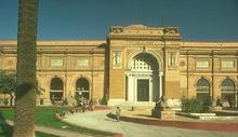 Alberghi a Il Cairo