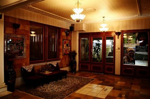 Hotel Ararat Addis Ababa