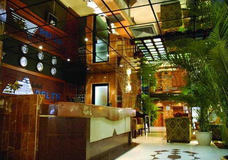Hôtel Delta Santo Domingo