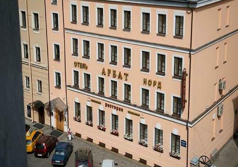 Arbat Nord Hotel San Petersburgo