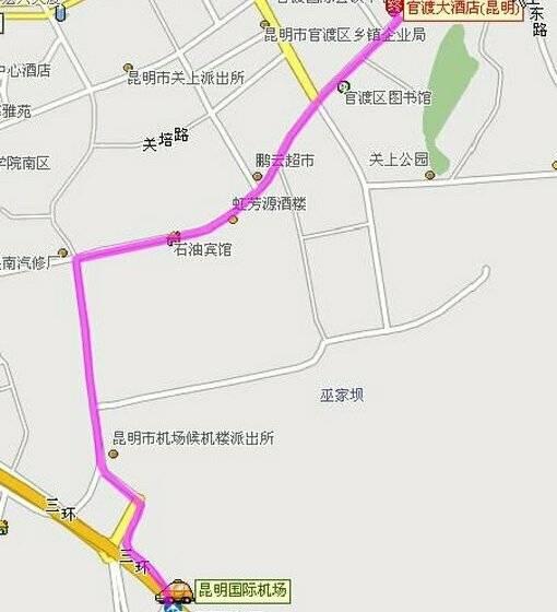 Hotel Guan Du Kunming