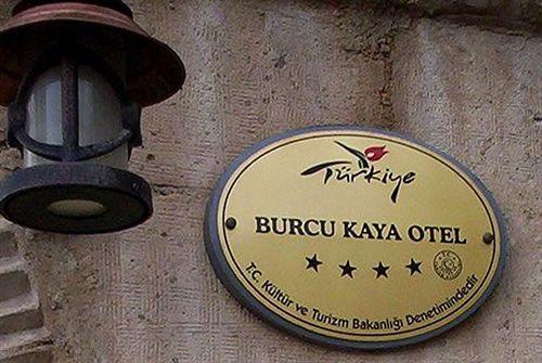 호텔 Burcu Kaya Nevsehir