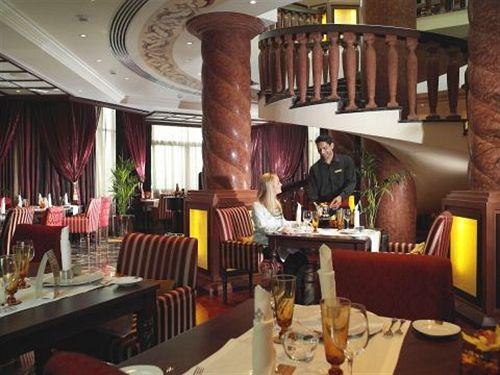 Hotel Al Murooj Rotana Dubai