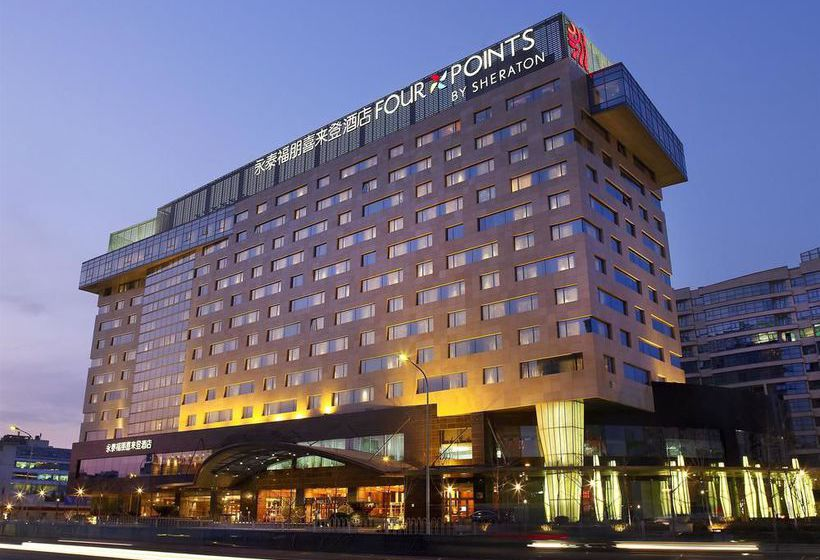 Four Points by Sheraton Beijing, Haidian Hotel & Serviced Apar Pechino