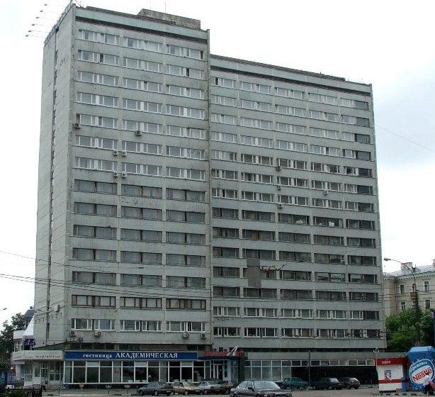 Hotel Akademicheskaya Moskau