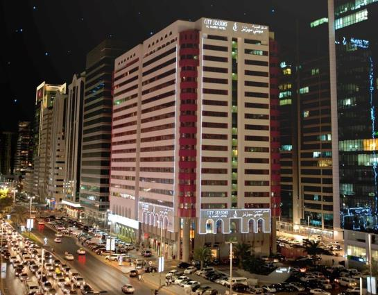 فندق City Seasons Al Hamra أبو ظبي