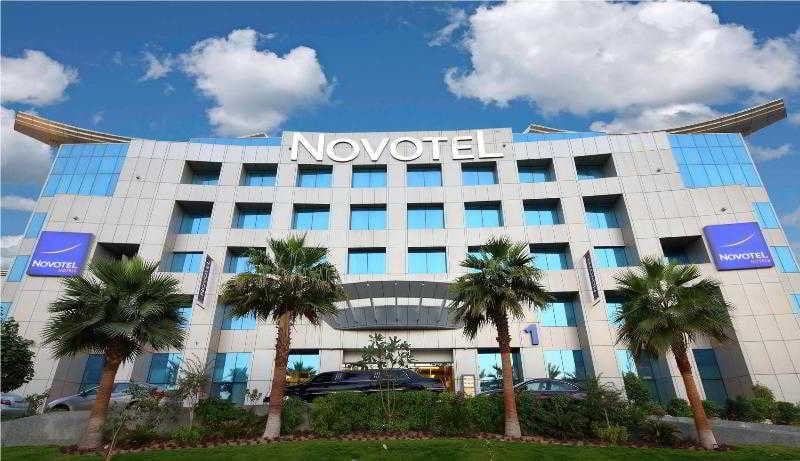 Novotel Dammam Business Park دمام