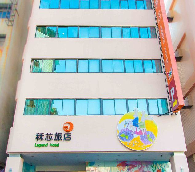 Legend Hotel Kaohsiung
