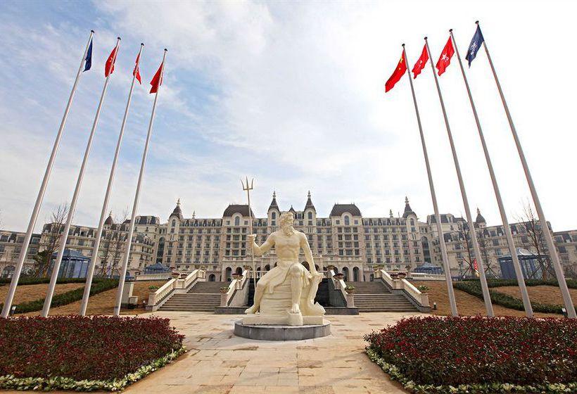 Grand Metropark Hotel Qingdao