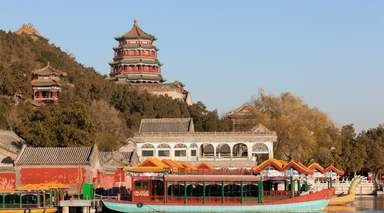 Pekin - Pékin