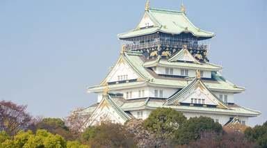 오사카 시