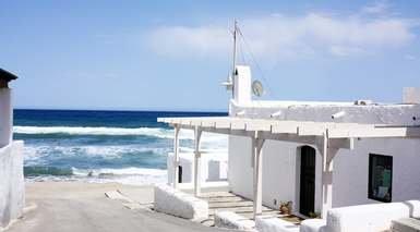Cala Grande Hotel Spa - لاس نيجراس