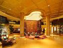 Jiande Peninsula Kaihao Hotel Jiande