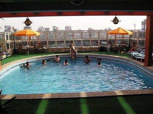 Pharaoh Egypt Hotel El Cairo