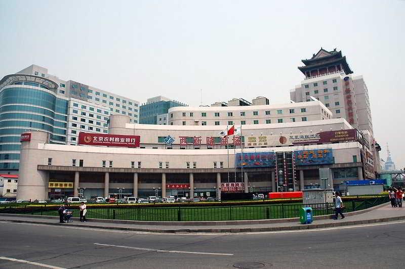Hotel Zhongyu Century Grand Peking