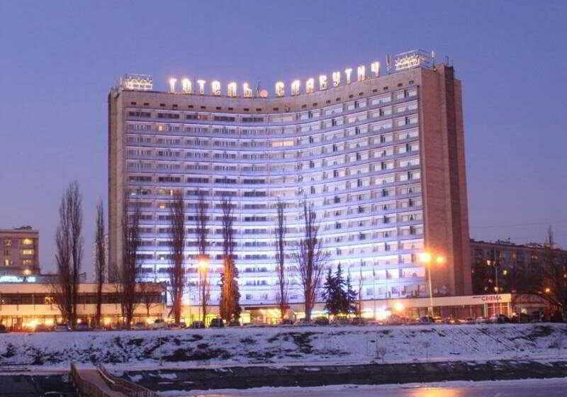 Hôtel Slavutich Kiev