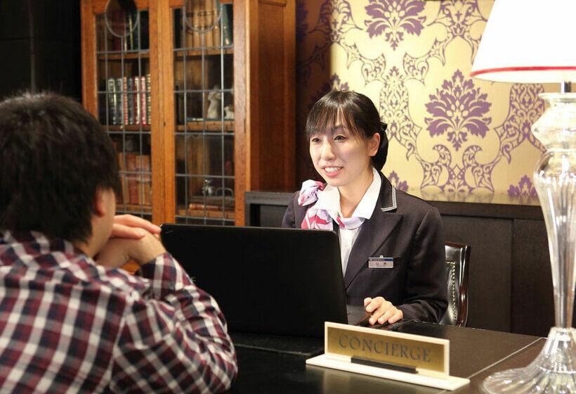 Hotel Monterey Kyoto Kioto