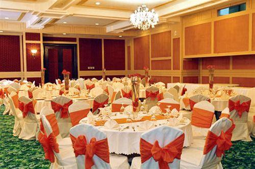 Hôtel Cebu Parklane International  Cebu City