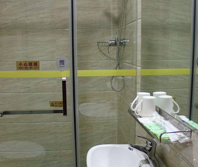 Ao Xiang Ge Hotel Pekín