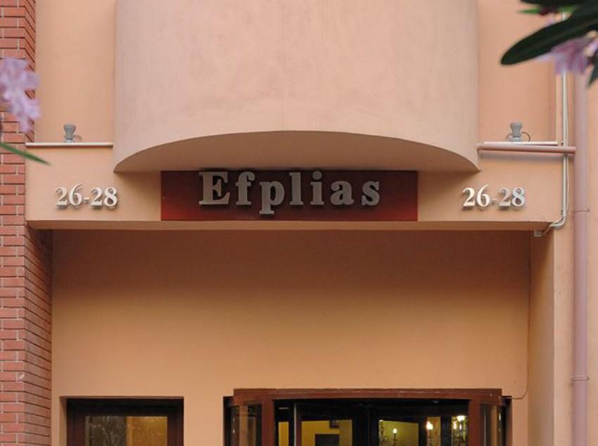 Aussenbereich Best Western Efplias Hotel Piräus