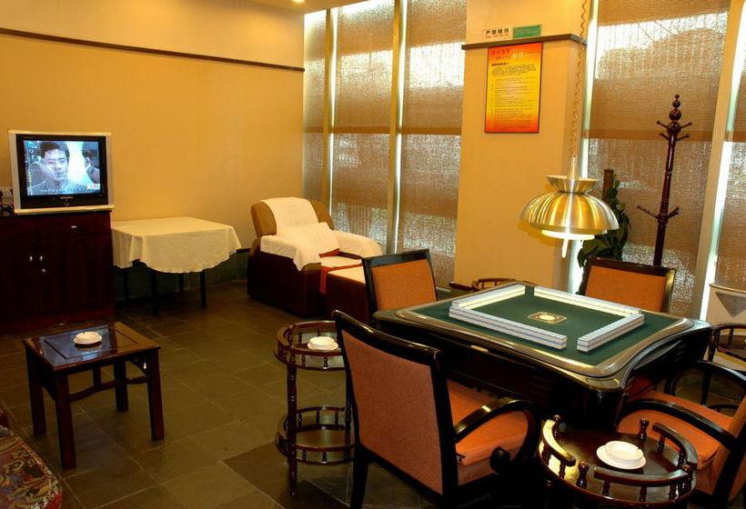 Run Du Hotel Guangzhou Kanton